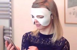 Leptona maska MAPO