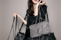 modne torbice