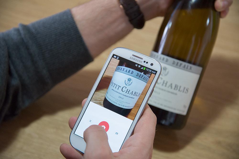Aplikacija Delectable Wines
