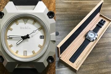 Bre & Co. Origami Watch: luksuzna ročna ura, ki skriva presenečenje