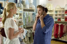 549450246-Knocked-Up-seth-rogen-3914797-1200-798