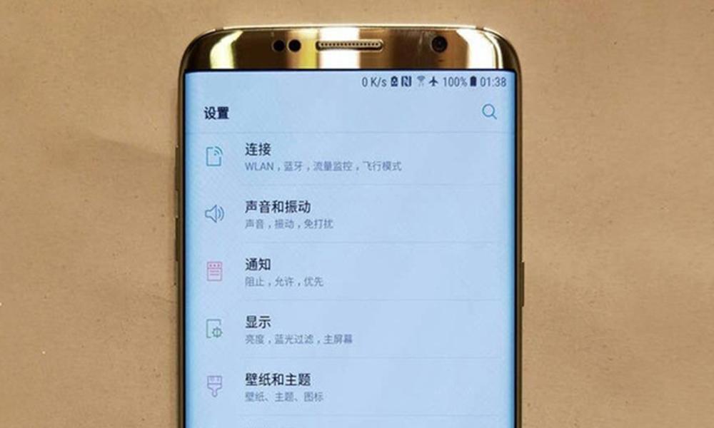 Pametni telefon Samsung Galaxy S8