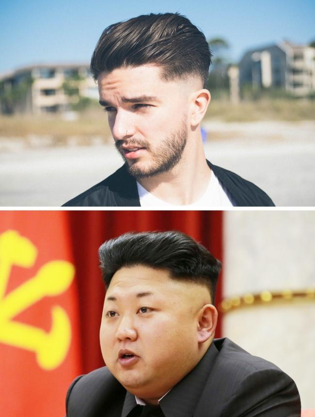 Je severnokorejski voditelj hipster?