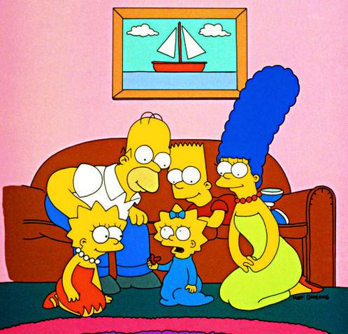 Serija Simpsonovi