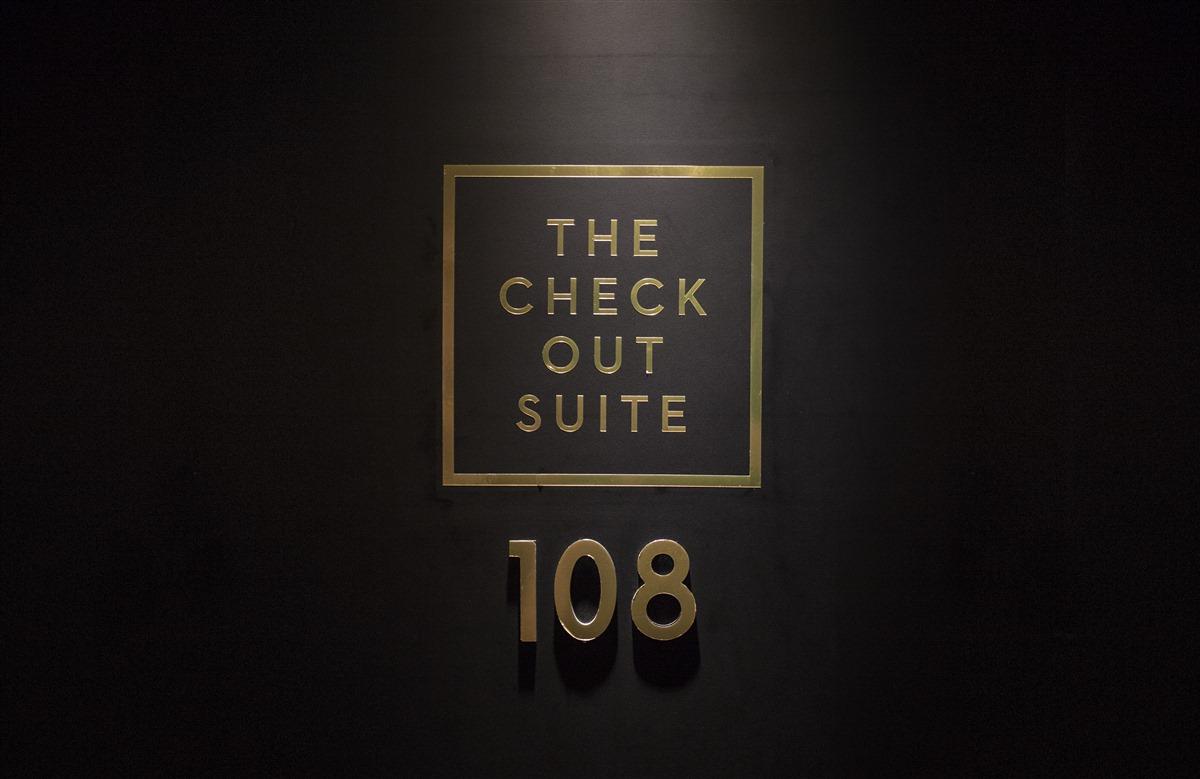 Soba številka 108 vas že pričakuje.