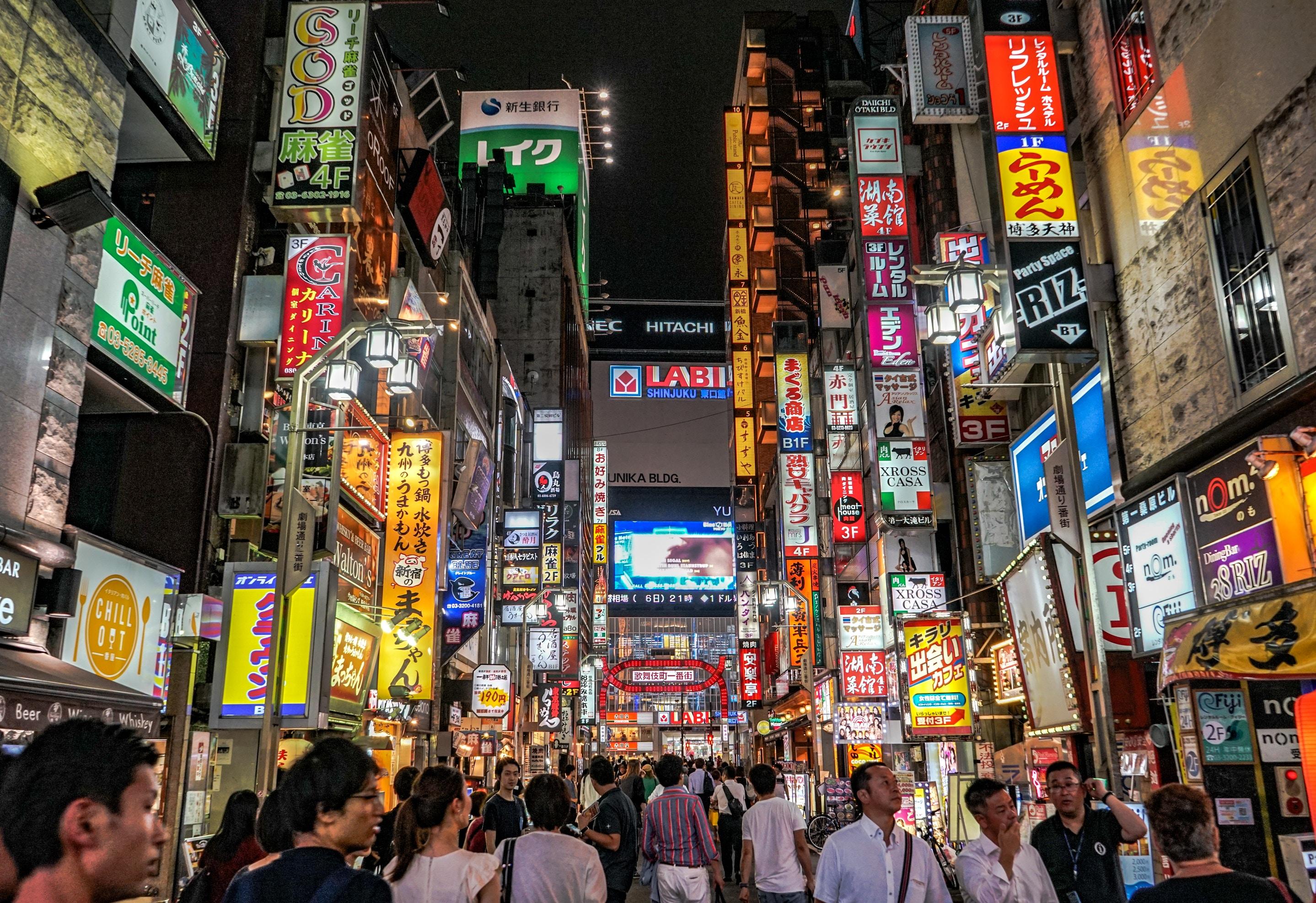 Tokio, Japonska