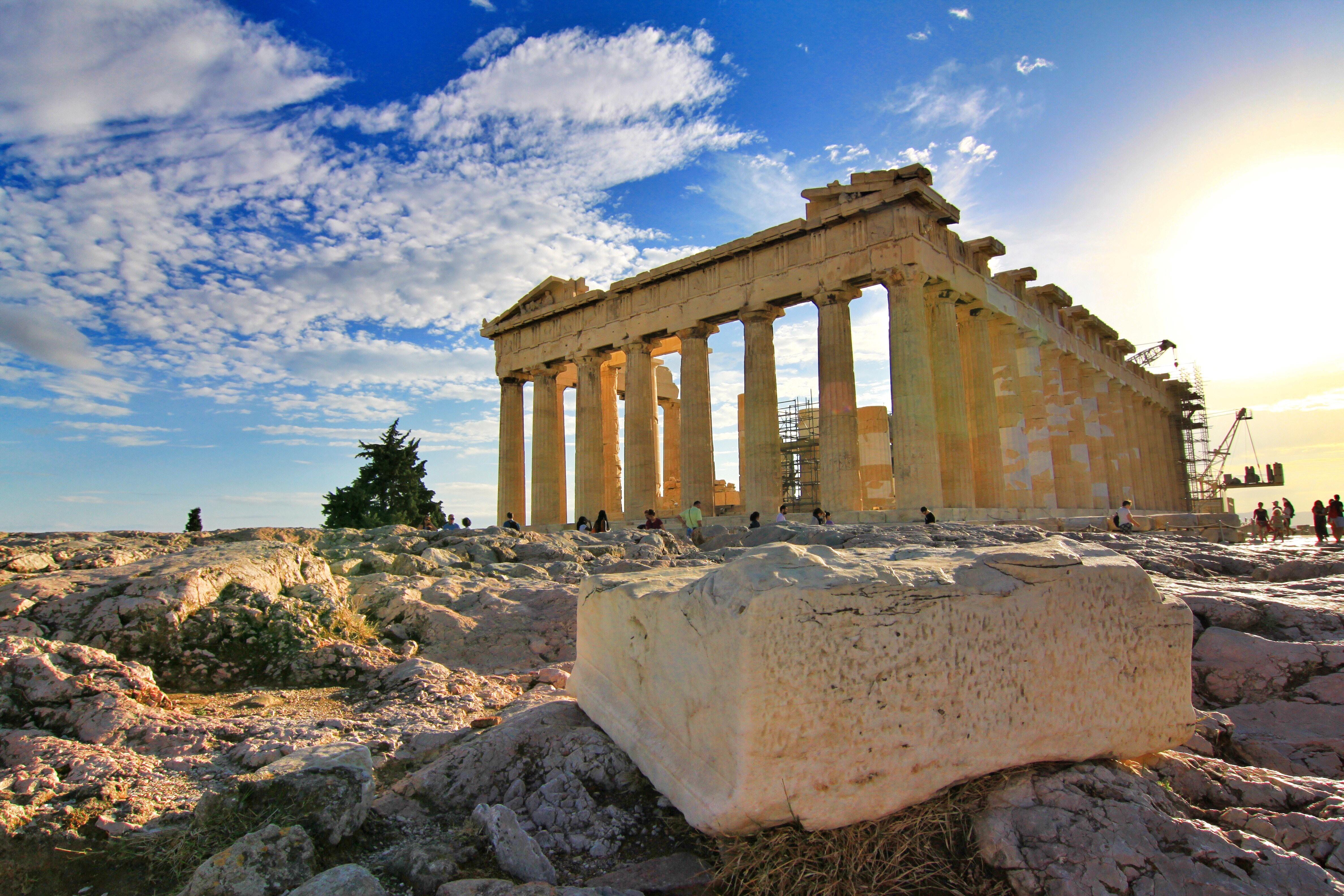 Atene, Grčija
